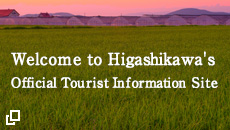 Welcome to Higashikawa